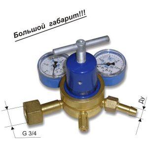 Редуктор кислородный БКО-50-4